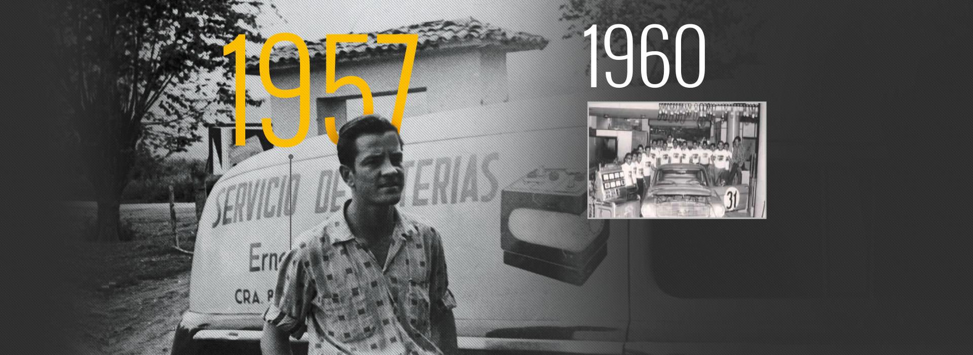 MAC_History_1957-1960.jpg